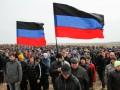 В России запустили туристический тур по Донецку