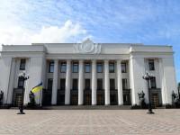 В Украине стартовала избирательная кампания в Раду