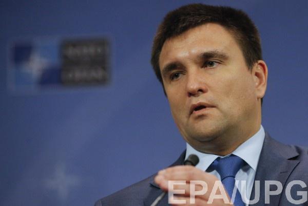 Климпуш-Цинцадзе: Решение суда ООН прибавит аргументов для последующего давления наРФ