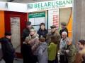 Беларусь отменяет комиссию при покупке иностранной валюты