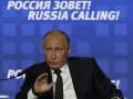 Через британские банки из России вывели почти 750 миллионов долларов