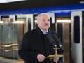 Евросоюз впервые ввёл санкции против Лукашенко: Что запретили