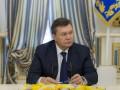 Одна палка, два струна, я хозяин вся страна. Российское издание собрало 10 самых ярких цитат Януковича