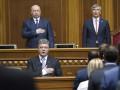 Порошенко за отмену неприкосновенности депутатов Верховной Рады