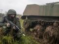 РФ и Европа приближаются к тотальной войне - СМИ