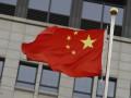 Китай выразил протест Канаде