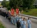 СМИ: Часть участников крестного хода УПЦ МП въехала в Киев