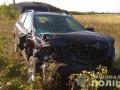 Смертельное ДТП под Харьковом: за рулем Lexus был советник Кернеса