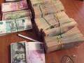 СБУ ликвидировала в Киеве нелегальный пункт обмена валют с месячным оборотом $4,5 млн