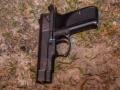 В Днепре произошла стрельба на Набережной
