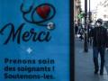 В канализации Парижа нашли следы COVID-19