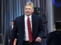 Песков: Киев должен обсуждать новые условия с