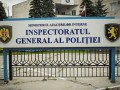 В Молдове произошла потасовка между новым главой МВД и шефом полиции