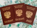 Россия наращивает выдачу своих паспортов на Донбассе