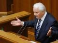 Кравчук: Для переговоров по Донбассу есть условие