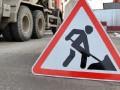 В Житомирской области открыли уголовное дело из-за плохого ремонта дороги