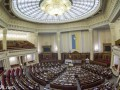 Украинцы рассказали, кого хотят видеть в Раде