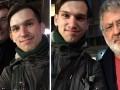 В Амстердаме украинский студент заснял Луценко c Коломойским