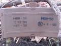Боевики используют мины, запрещенные Женевской конвенцией - Тука