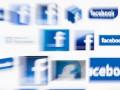 Вечеринка переросла в беспорядки из-за ошибки в Facebook