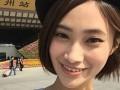 В Китае студентка путешествует по стране