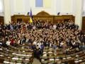 Зарплата нардепов теперь будет составлять 100 тыс гривен – Розенко