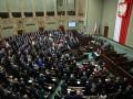 Польша поднимет вопрос о репарациях на международной арене