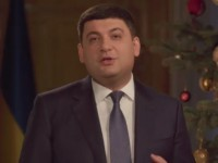 Гройсман пожелал украинцам мирного неба и достатка