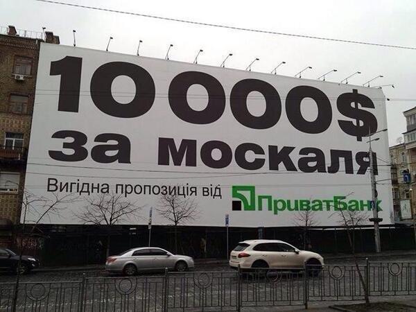 В Луганске поддерживают инициативу из днепропетровска