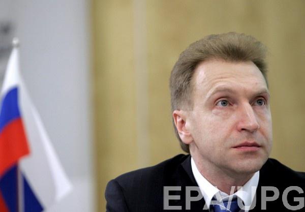 Навальный выложил иллюстрации из шикарной жизни вице-премьераРФ Шувалова