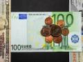 Нацбанк купил на валютном аукционе $94,3 млн
