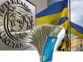 Украина согласовала с МВФ основной курс реформ - Минфин