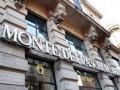 Глава пресс-службы старейшего банка в Италии выпрыгнул из окна
