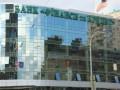 НБУ спасает банк Финансы и кредит