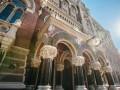 Платежный баланс Украины в плюсе на $400 млн
