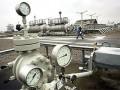 Украина сократила потребление, импорт и транзит газа - Минэнегро