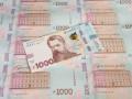 Курс валют на 29 августа: гривна снова подешевела