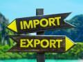 Украинский экспорт сокращается в 10 раз быстрее, чем импорт