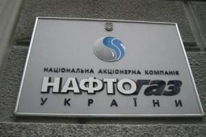 Коболев рассказал, что получит в управление ГТС Украины