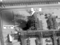 ООН выяснила, чьими ракетами обстреляли саудовские НПЗ
