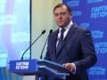 Добкин презентовал свой вариант новой Конституции Украины