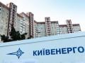 Киевэнерго пригрозила оставить столицу без воды