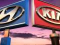 Kia и Hyundai отзывают более 400 тысяч авто