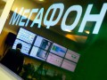 В России у крупнейших операторов проблемы со связью