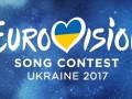 Украина может отказаться от проведения Евровидения-2017 - Daily Telegraph