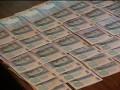 Глава налоговой милиции в Тернопольской области обвиняется в получении взятки в 750 тысяч грн