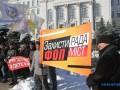 Нет кассовым аппаратам: в Украине проходят митинги предпринимателей