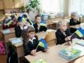 Малокомплектные школы
