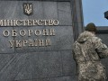 100 млн грн убытков: У служащих Минобороны ГБР проводит десятки обысков