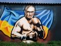 В Харькове появилось граффити с Усиком